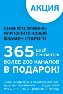 14575f2a4a5480b3a1e38d1ab7afcd83 (1)